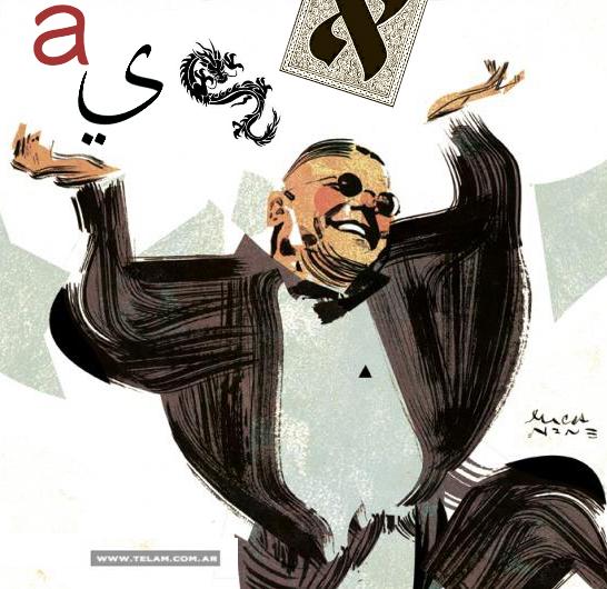 LA APUESTA DEL TRADUCTOR / Armando Roa Vial